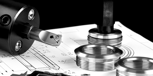 Contract Manufacturing Page Header